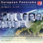 European Panorama (Cover)